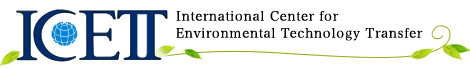 ICETT International Center for Environmental Technology Transfer